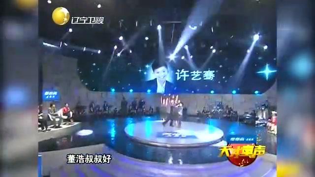 天才童声:小朋友教董浩叔叔跳街舞,董浩叔叔展示太空步