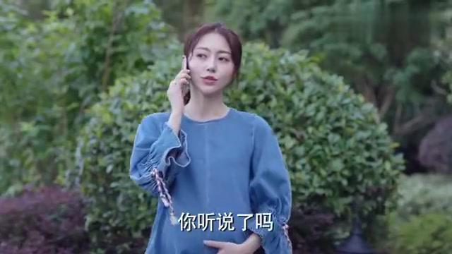 逆流而上的你:高蜜为刘艾介绍月嫂,产后一万五千八,想想都心疼