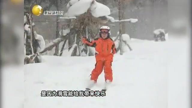 天才童声:滑雪小将吴洸宇登台,传授董浩叔叔滑雪秘诀