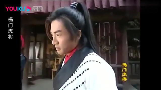 潘仁美的女儿强闯军营,还辱骂杨家军,结果被杨四郎一顿教训!
