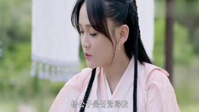 独孤皇后:伽罗因为相亲的事气恼,没想到竟对杨坚说出这样一番话