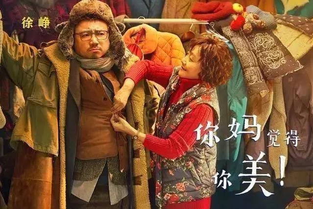 娱乐圈良心!囧妈唐探3等春节档电影集体撤档,观众欠好片一张票