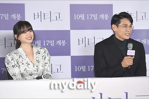 千禹熙刘太旿等韩国艺人出席新片《坚持住》试映