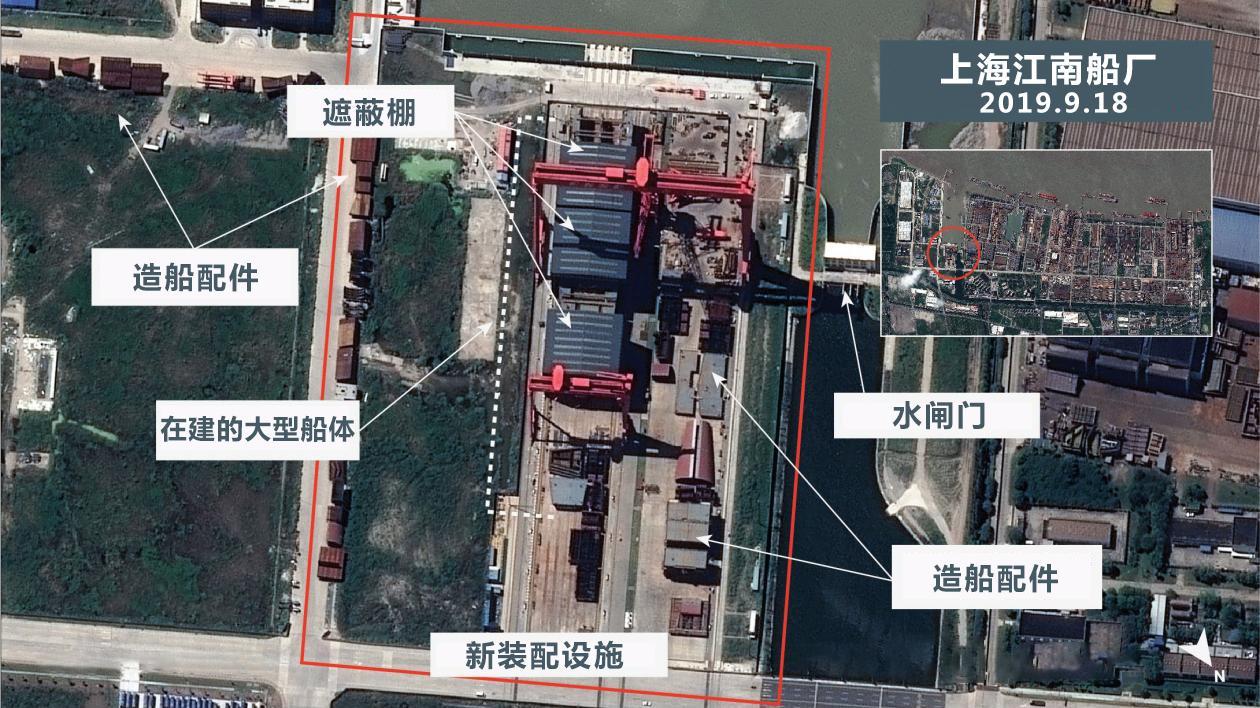 最新照片揭示了中国新型航母!外国人士:这是迄今为止最清晰的了