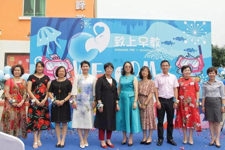 东莞市致上早教全面引进ICEI美婴国际教育专业早教师课程体系