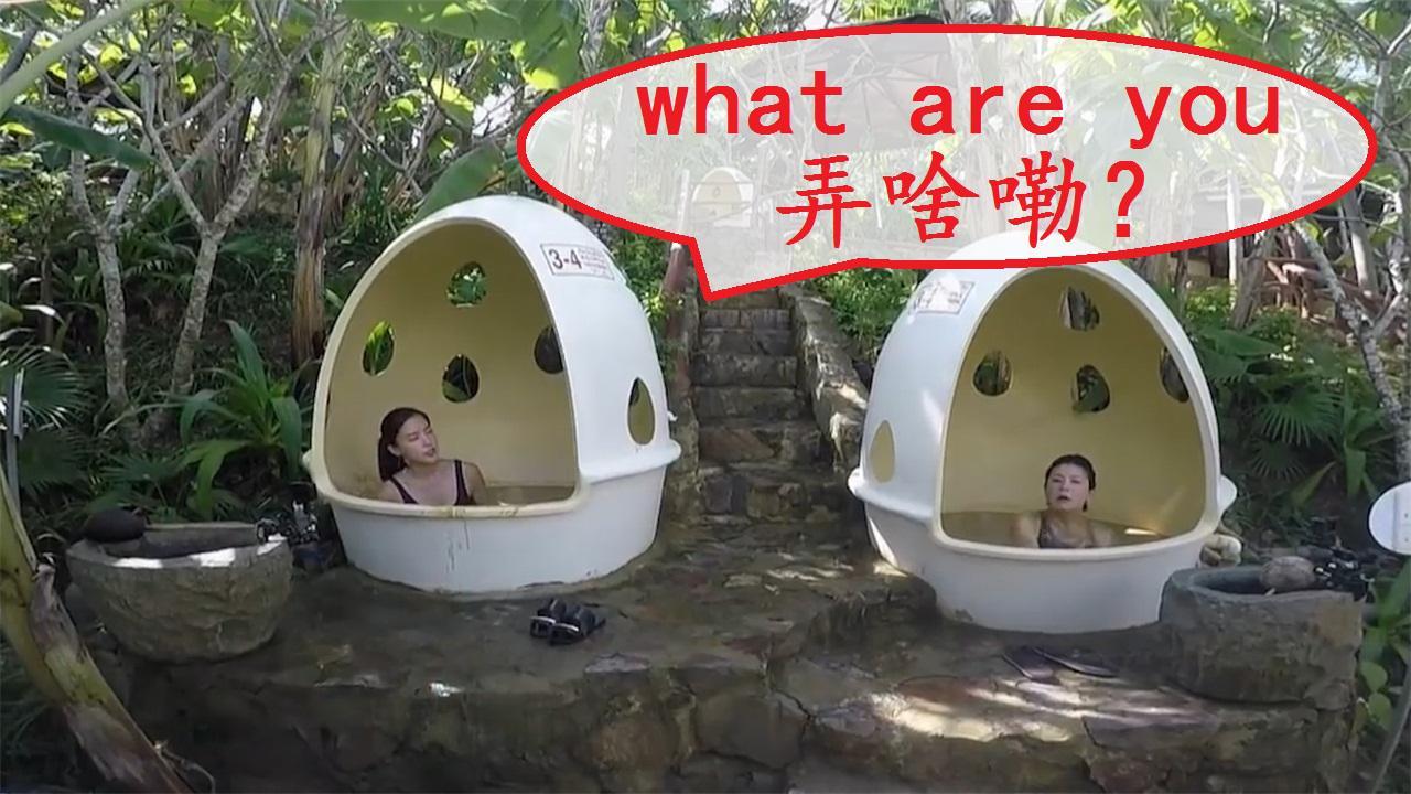 """全球""""最脏""""温泉,泡池像鸟蛋,受到大量女游客的喜爱!"""