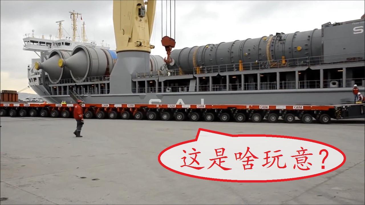 中国此车厉害了!有1152个轮子,可以拉得动航母