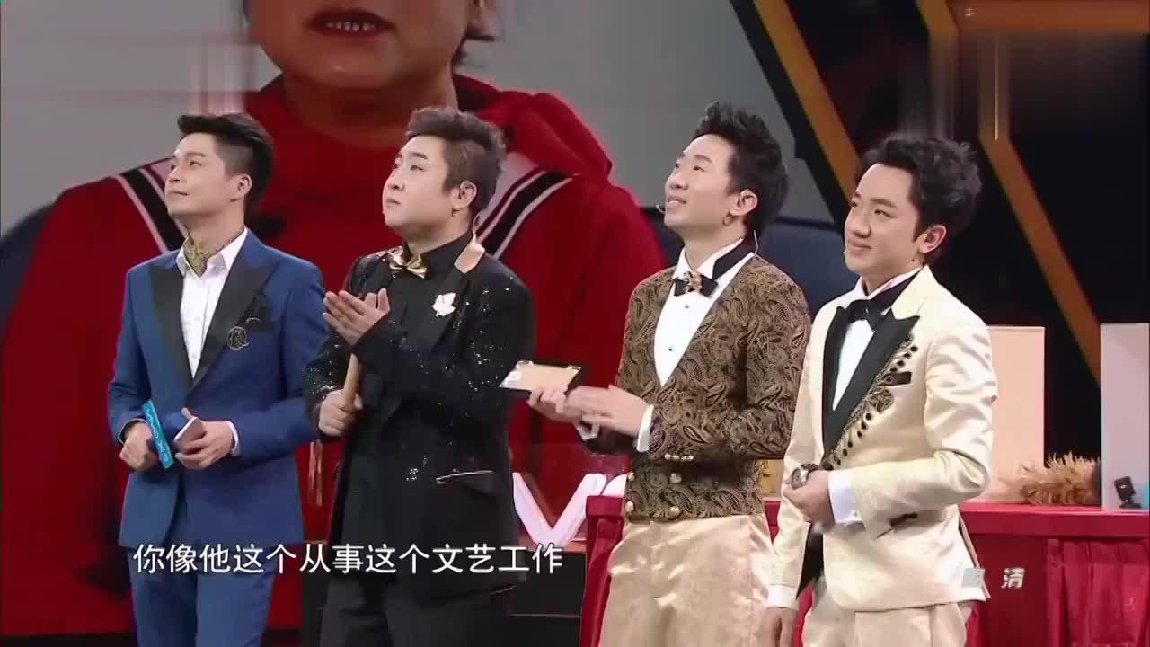 《王牌对王牌》史上最感人的部分王祖蓝和杨迪等人与母亲相聚