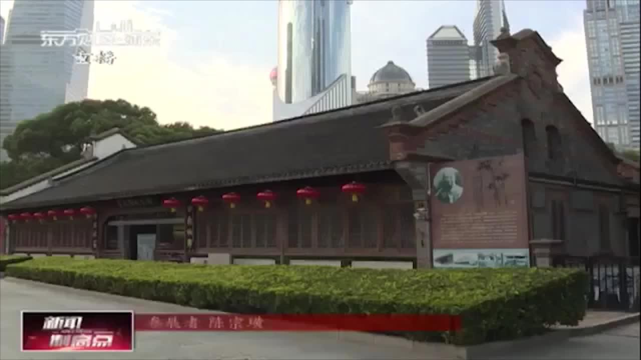 吴昌硕纪念馆推出海派书法特展
