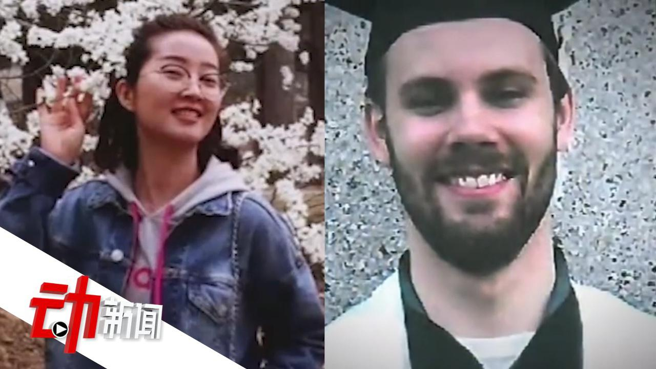 美媒首播章莹颖案2小时纪录片:独家采访凶手父亲披露案件细节