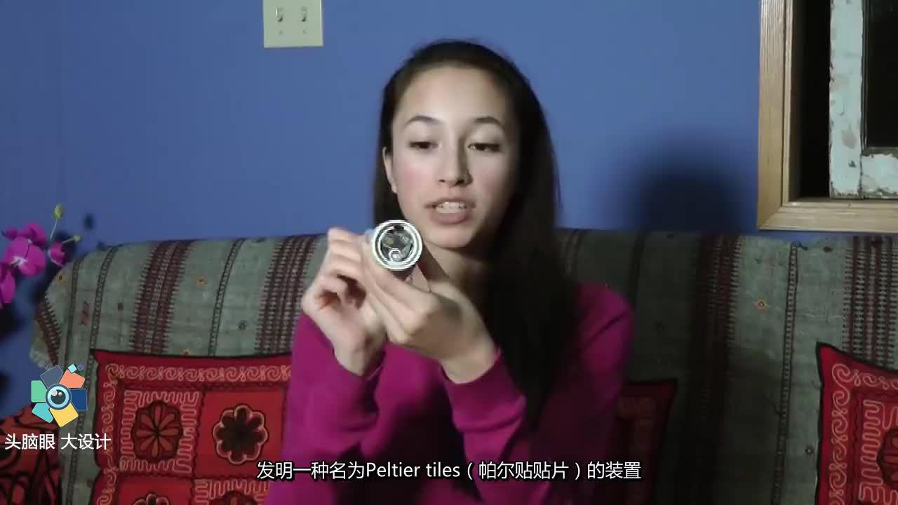 天才少女发明达文西手电筒握着就能发电入选福布斯提名