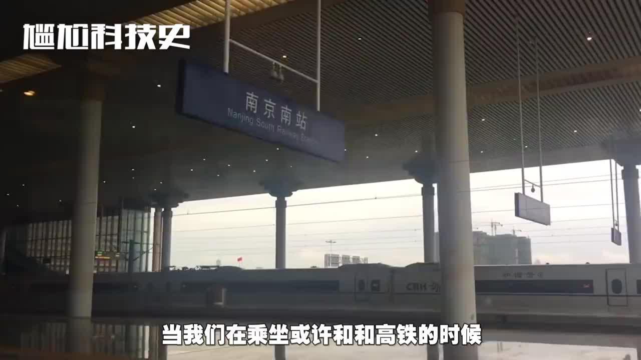高铁上的电线突然断了中国是怎么解决的
