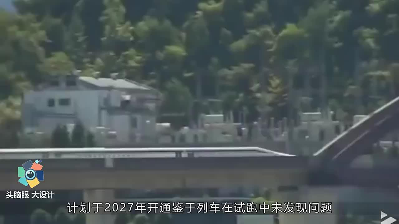 世界第一日本磁悬浮列车时速603公里飞奔行驶一晃而过
