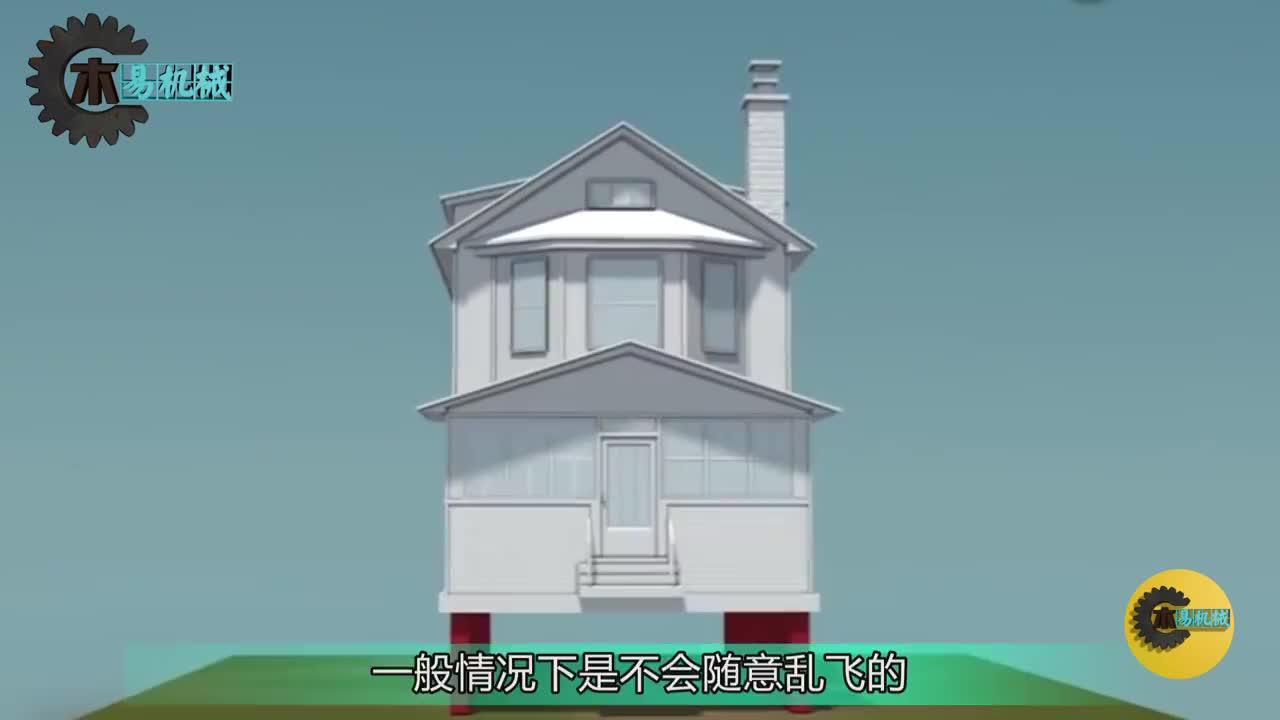 老外的防震脑洞地震时让房子飞起来利用磁悬浮列车技术
