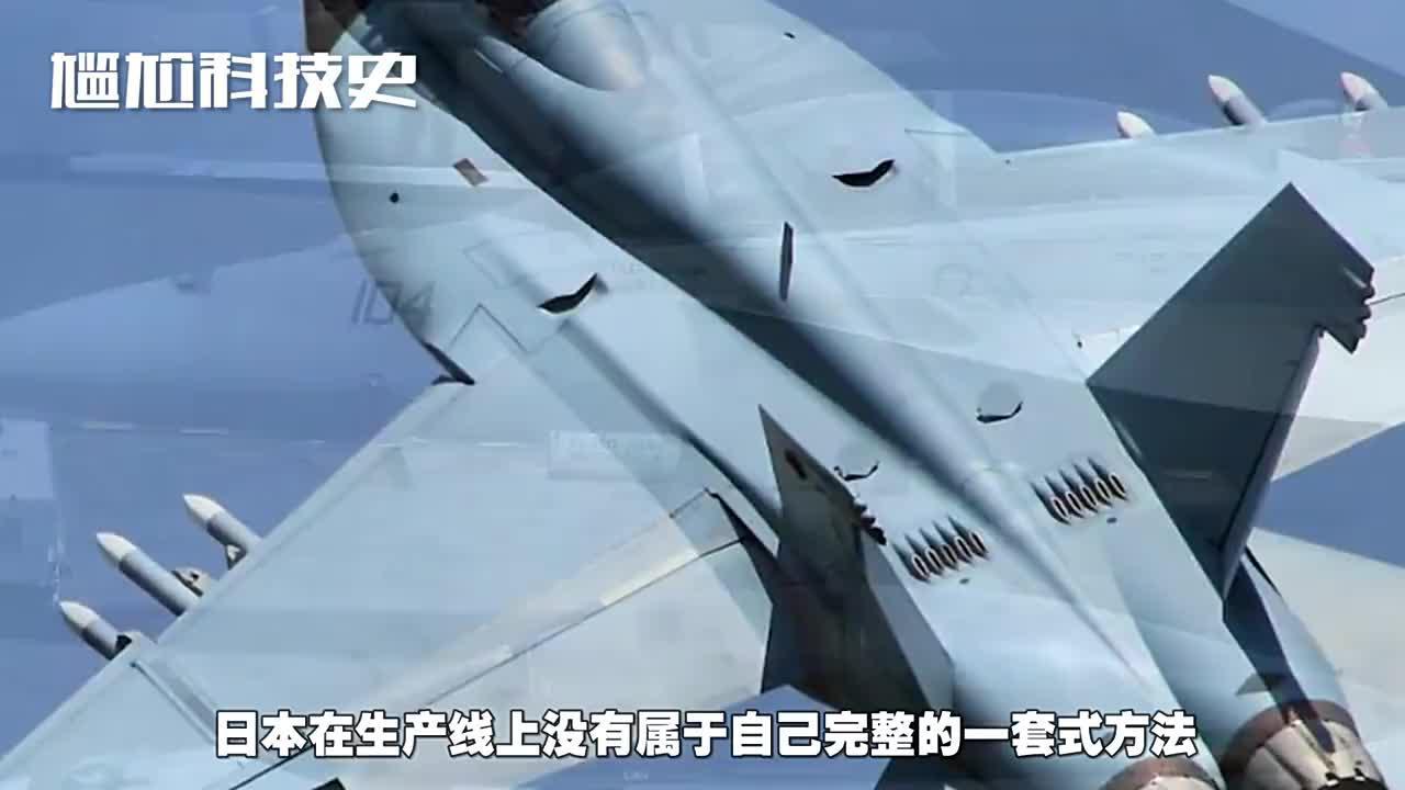 号称最强的日本自卫队在东海上空空演时发生坠机事件