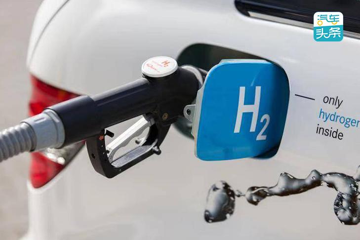 博鳌会上氢燃料众说纷纭,看万钢、徐和谊、欧阳明高怎么说