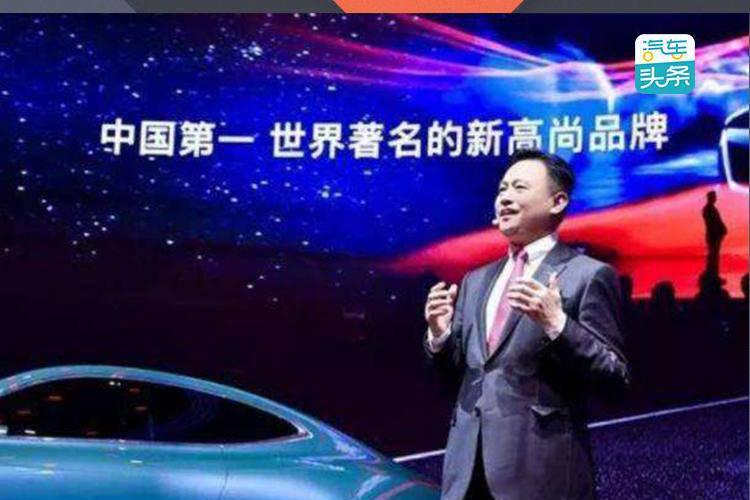 新红旗强势打卡法兰克福,徐留平:超跑全球交付绝不空谈