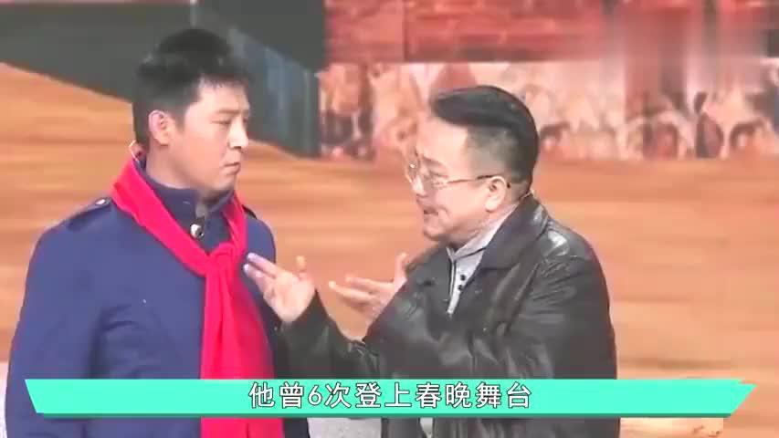 他曾是赵本山助理6登春晚成名后离开赵本山二婚娶丫蛋获真爱