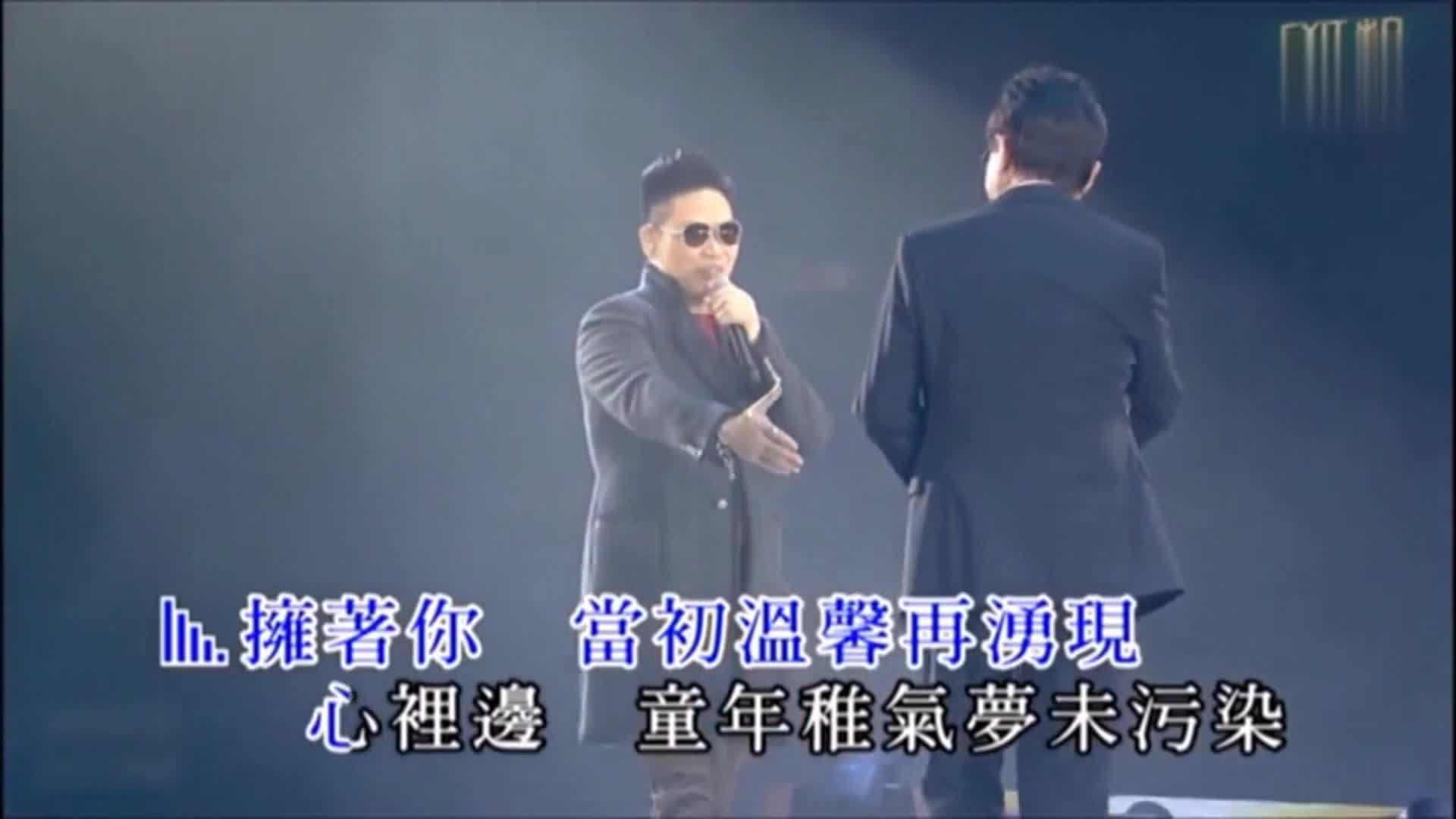 许冠文演唱《当年情》,直到笑场才知苏永康在幕后代唱!