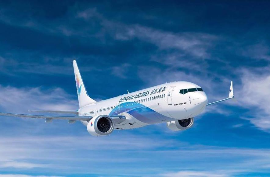 东海航空微信端旅客意见受理平台开通啦