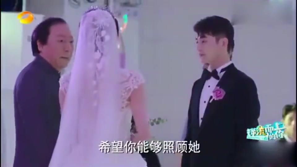 逆流而上的你:邹凯高蜜相识相恋到结婚,这简直就是闪婚