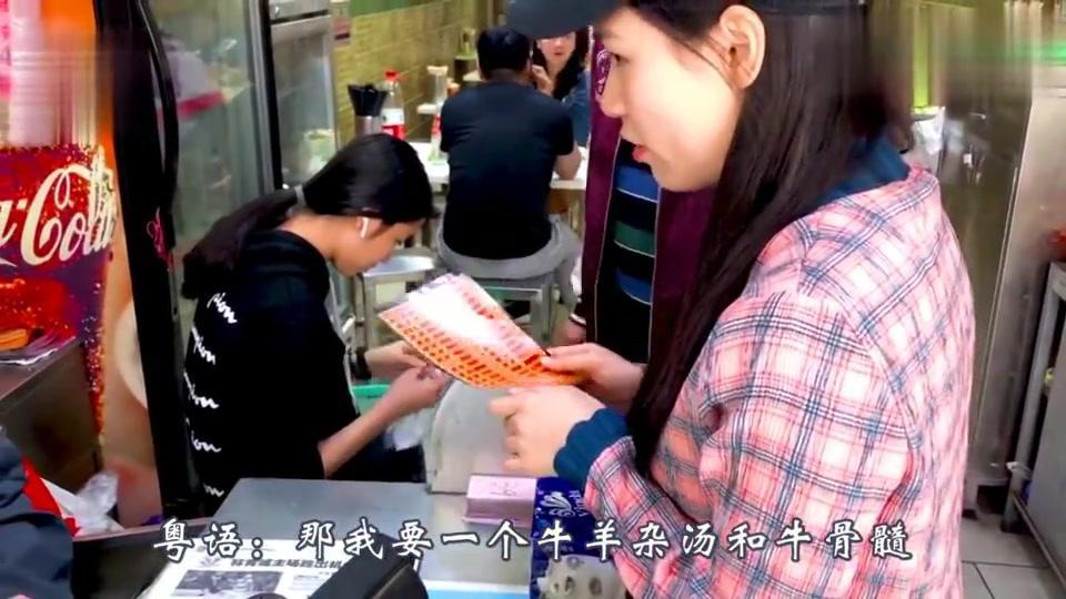 所剩不多的老广味道,广州40年牛杂店,1碗牛骨髓30元,闻名遐迩