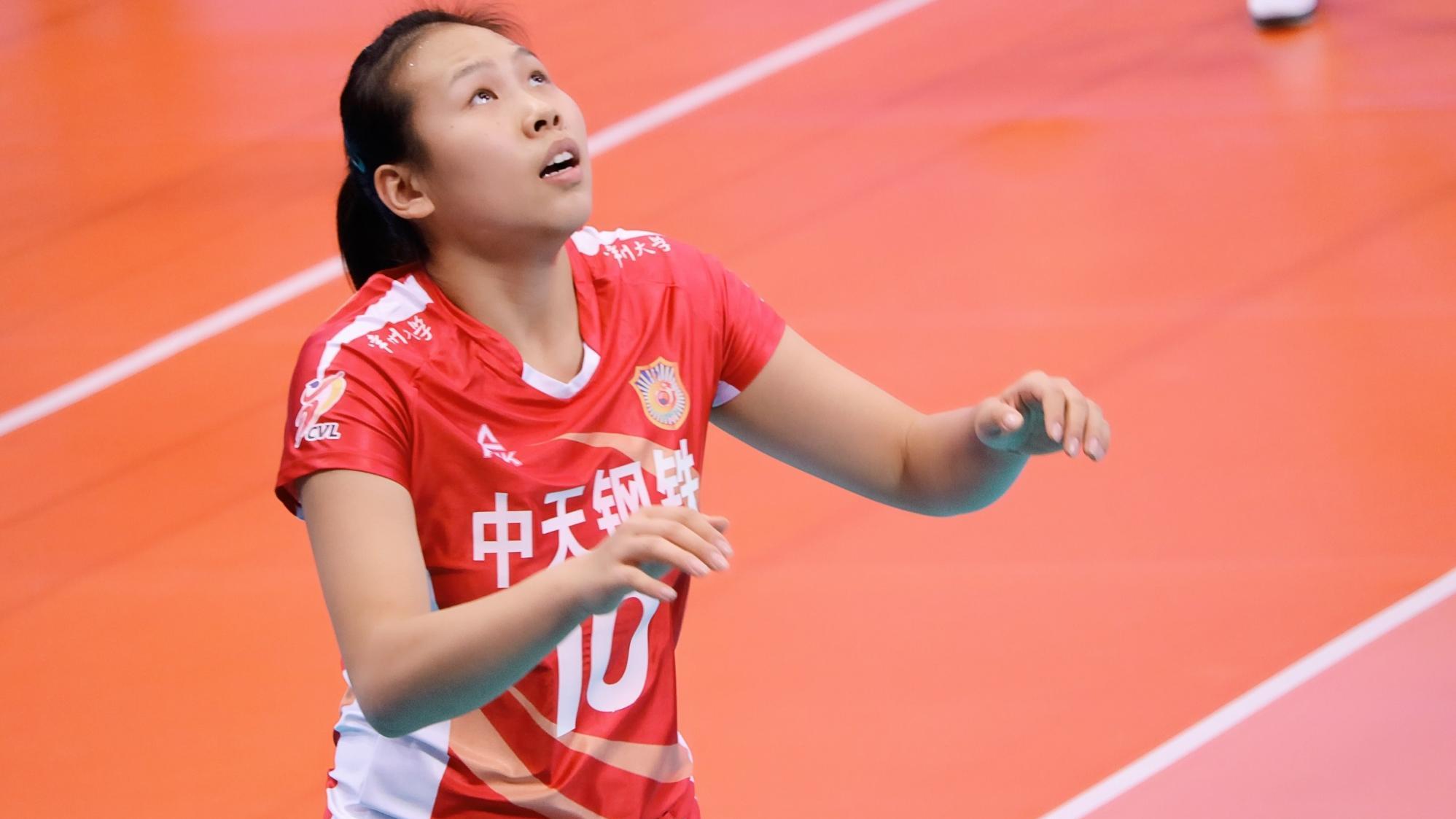 """许璐瑶!""""常熟杯""""国际女排对抗赛中国女排二队vs塞尔维亚集锦!"""