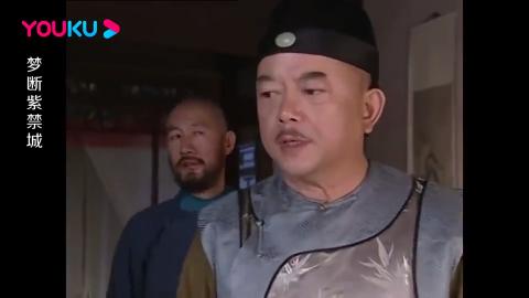 和珅到云南办案,地方官员却只管萝卜白菜,吃碗米线都要十两银子