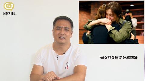 爸去世妈改嫁生了妹妹,15岁的女儿数次割腕自杀,原因令人泪目