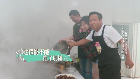 宋小宝这是要火啊做顿饭差点没把厨房烧掉