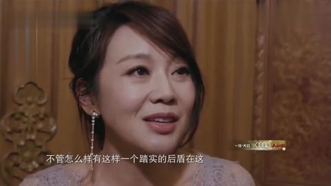 揭秘娱乐圈是怎么运作的尚雯婕带19岁旗下艺人去见华谊老总