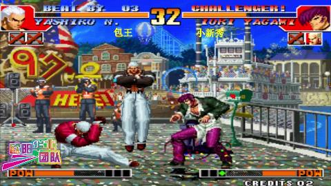 拳皇97 南通第一首发八神面对小新秀的神乐千鹤丝毫不具备战斗力