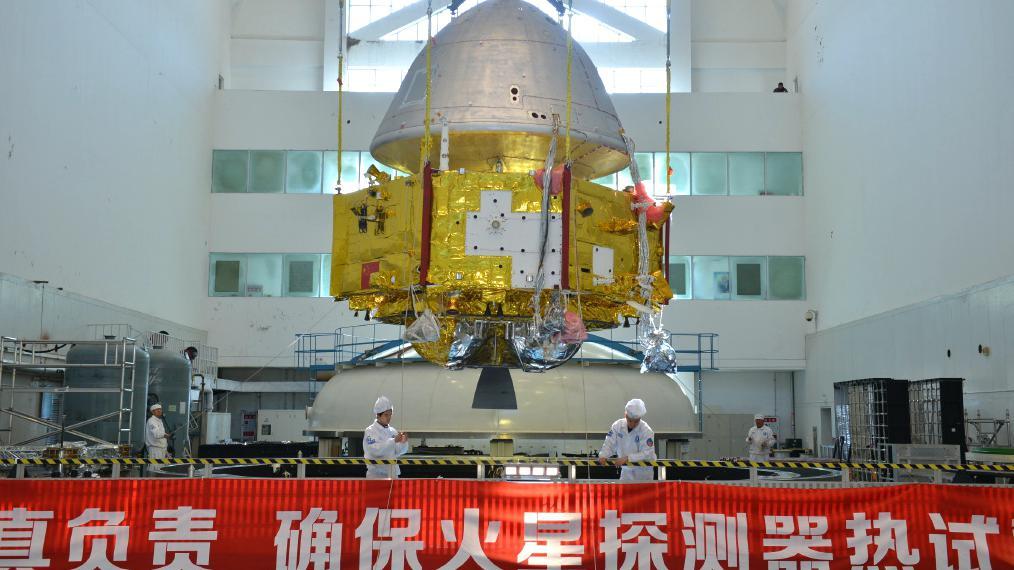 火星探测器首次亮相,美专家:我们再也不能说中国人只会跟着干了