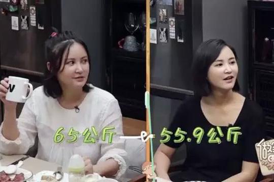 """张歆艺15天瘦20斤,""""爆款减肥指南""""引发热议,这样真的能瘦吗?"""
