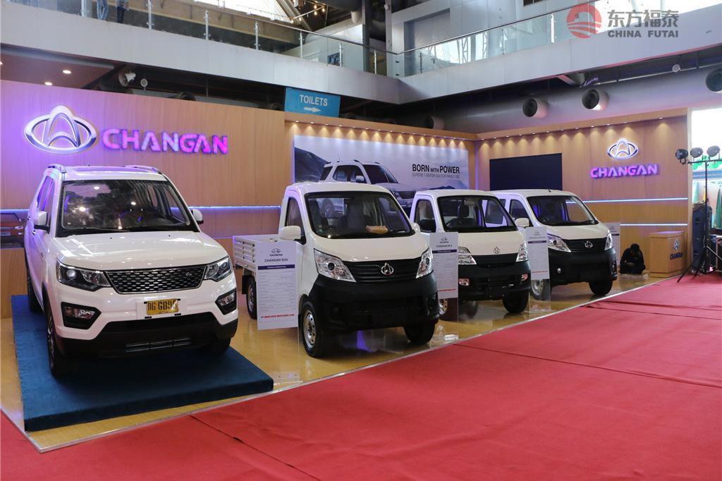 2019年巴基斯坦电动三轮车及新能源汽车展