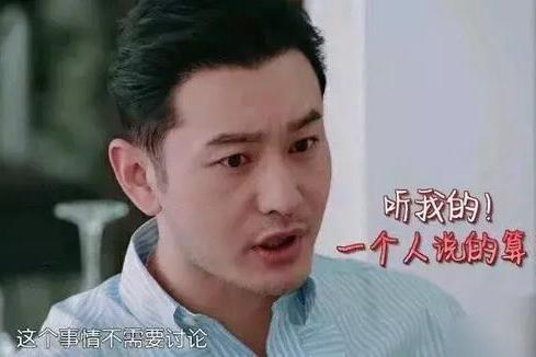 《中餐厅3》黄晓明当店长,状况百出,客人饿到吃配料里的枸杞