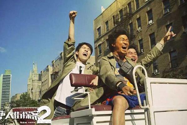 《唐探3》定档,相比推理大师岛田庄司,她才让观众觉得不寒而栗