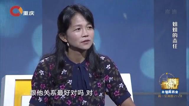 49岁农村大叔害姐姐离婚,痛哭自己是罪人,姐姐现场求前夫复婚