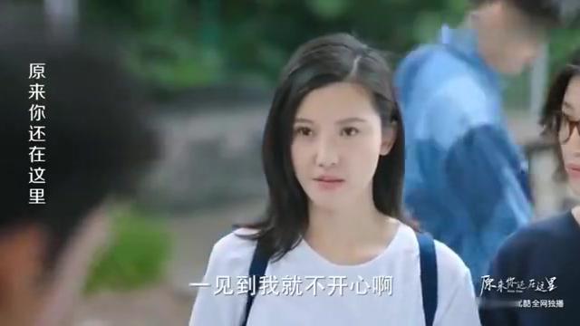 苏韵锦程铮,失散多年的情侣见面就吵架!杨子姗韩东君,演技走心