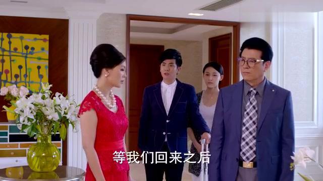 妻子的谎言:江家要去参加婚礼,一斌让夏曦参加婚礼,夏曦犹豫了