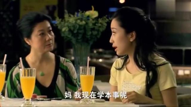 后厨:美女相亲,竟来了个钻石王老五,搞笑对话!