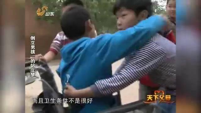 残疾男孩住进寄宿学校,变成同学们的保护对象,悉心照顾!