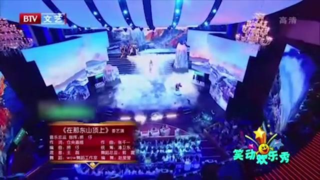 娄艺潇挑战《青藏高原》,高音倾力献唱,真是太棒了