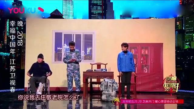 魏积安、梅丽萍、张川《家风》,家人和部队间的选择,忠孝难两全