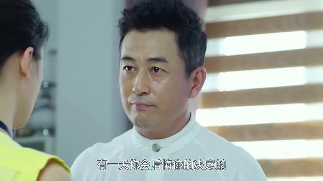 婚姻时差 3集:室友媛媛拖房租,好姐妹解围还房款