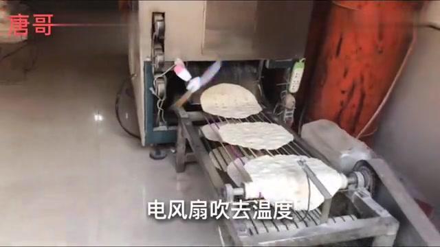 沛县创新机器做死面饼,4块钱一斤全自动流水线一个小时做30斤饼