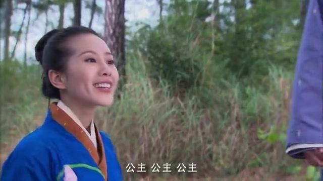 天涯织女:公主受伤,林慕飞霸气公主抱,是心动的感觉