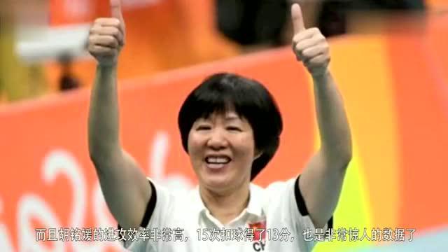 恭喜郎平,岁世锦赛国手强势回归,中国女排冲击奥运又添利器