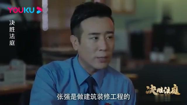 决胜法庭:高剑发现丁宏与张强之间的秘密,竟利用皮包公司避税