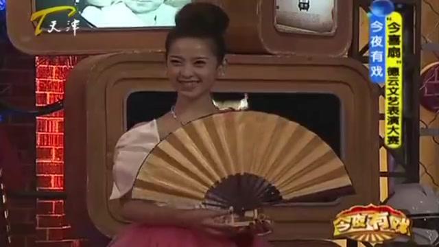 史爱东与赵云侠,台上不说相声,跳起舞蹈笑料不断